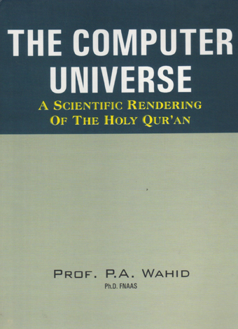 Image result for quran and computor